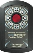 ARBYTE FORTE S4D3A-65 AMT/ VPRO DRIVER